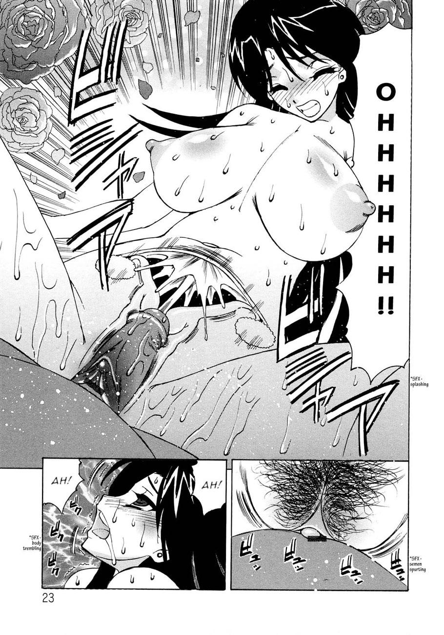 komik hentai naruto xxx seri 21 naruto ngentot tsunade dan hinata